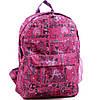 Школьный рюкзак для девочки, недорогой качественный