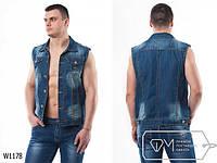 Жилетка мужская джинсовая