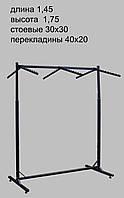 Торговое Оборудование Стойка под кронштейн 1,4 м