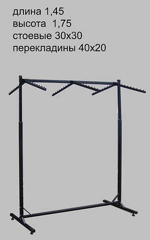 Торговое Оборудование Стойка под кронштейн 1,4 м, фото 2