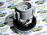 Двигатель ОРИГИНАЛ моющий пылесос (Электродвигатель, мотор) италия, для пылесосов zelmer, Thomas и других, фото 1