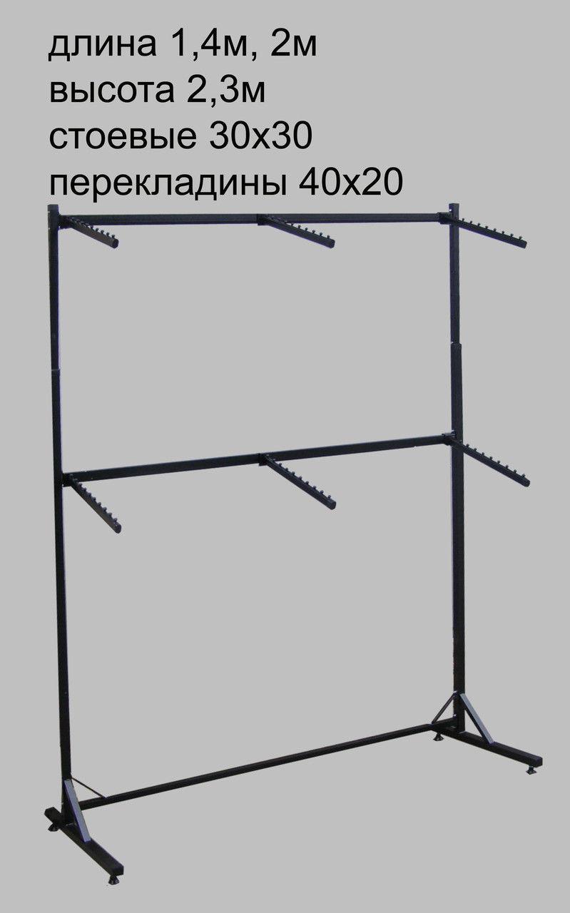 Торговое Оборудование Стойка при стенная под кронштейны.