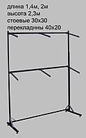 Торговое Оборудование Стойка при стенная под кронштейны. 2 м
