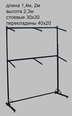 Торговое Оборудование Стойка при стенная под кронштейны., фото 2