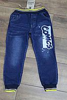 Спортивные брюки для мальчиков 1- 5 лет