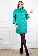 Элегантное пальто демисезонное женское 46-58рр