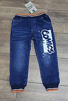 Спортивные брюки для мальчиков 1- 4 года