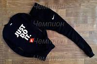 Стильный костюм Nike (свитшот и штаны)