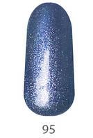 Гель-лак My Nail 9 ml №95 (сливовый с мелкой блесткой)