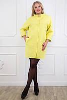 Элегантное пальто демисезонное лимон
