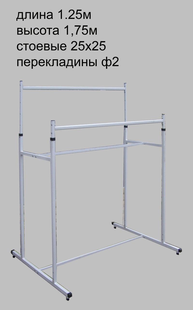 Торговельне обладнання Стійка на дві сторони 1.25 м