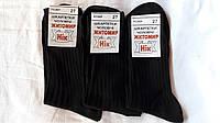 Носки мужские 100% хлопок(чёрные)