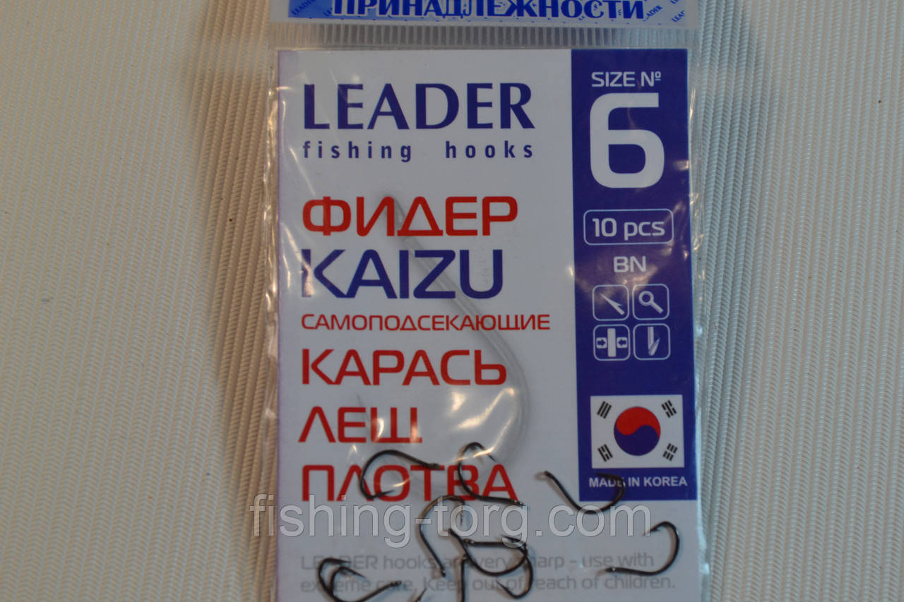 Крючки LEADER огромная серия.