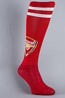 Гетры футбольные ФК Арсенал (FC Arsenal) Детский (34-39)