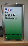 Масло Mobil EAL Arctic 32 канистра 5л