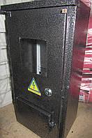 Щиты герметичные уличные металлические  для 1 фазных электросчетчиков 220-300-160мм