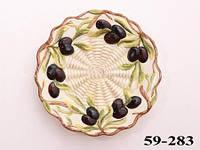 Уценка!!! Декоративная тарелка Олива 20 см 59-283