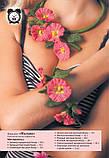 Колье, серьги и браслеты из бисера, фото 3