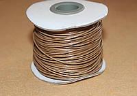 Шнур вощёный с пропиткой 3352 светло-коричневый 1 мм  х 1м