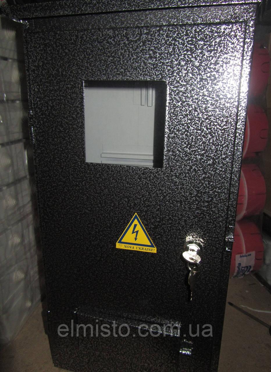 Щиты герметичные уличные металлические  для 3 фазных электросчетчиков 300-450-160мм