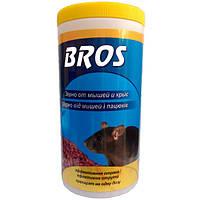 Средство от крыс и мышей гранулы Брос 250гр оригинал