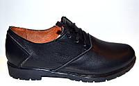 Туфли женские закрытые Broni кожаные B0024