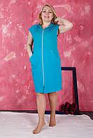 Красивый женский халат на молнии.Размеры 48-54