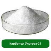 Карбопол Ультрез-21, 10 грамм