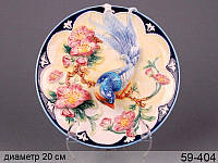 Декоративная тарелка Птичка в вишневом саду 21 см 59-404
