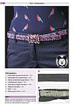 Модные штучки из бисера, фото 5