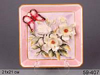 Декоративна тарілка Метелик в трояндах 21 х 21 см 59-407