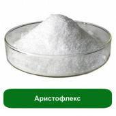 Аристофлекс, 10 грамм