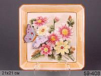 Декоративная тарелка Бабочка в маргаритках 21  21 см59-408