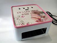 УФ+LED гибридная лампа для наращивания ногтей 65w