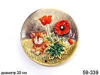 Декоративная тарелка Котик 20 см 59-339