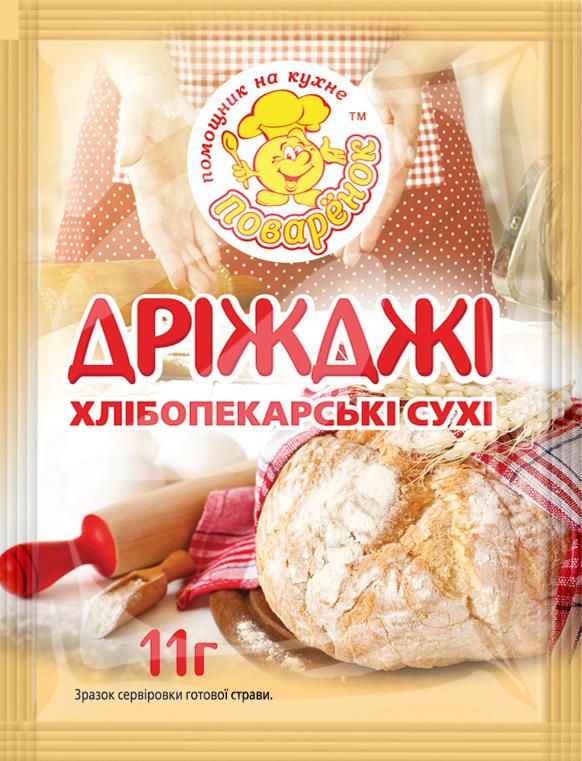 Дрожжи сухие хлебопекарные 11 гр.