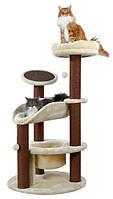 "Когтеточка,дряпка Trixie TX-43471 драпак для кота ""Arietta"" 145см"