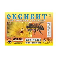 """Оксивит порошок """" Апи-Сан """" Россия 5г-10 доз"""