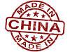 Поиск товара в Китае