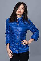 Женская демисезонная куртка. Код модели К-70-12-16. Цвет ярко синий.
