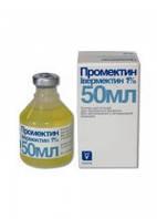 Промектин ( Promectine) 50 мл