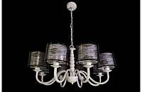 Люстра с абажурам на восемь ламп LS6022-8