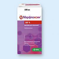 Марфлоксин 10% раствор для инъекций 100 мл