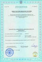 Строительная лицензия. Получение, внесение изменений, дополнение видов работ.