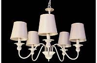Люстра с абажурам на пять ламп LS6026-5 DW
