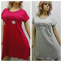 Одежда для дома и сна, фото 1