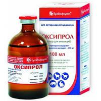 Оксипрол 100 мл ветеринарный антибиотик широкого спектра действия