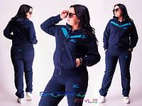 Женский спортивный костюм разм Р-ры 50,52,54,56 из трикотажа