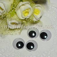 Глазки для игрушек, без ресничек, подвижные, 15 мм, 1пара