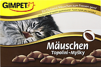 Gimpet Mauschen 12шт Витамины-конфетки для кошек (G-409122)